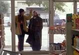 Кадр с фильма Джей равным образом скупой на слова Борис наносят встречный пощёчина торрент 074629 люди 0