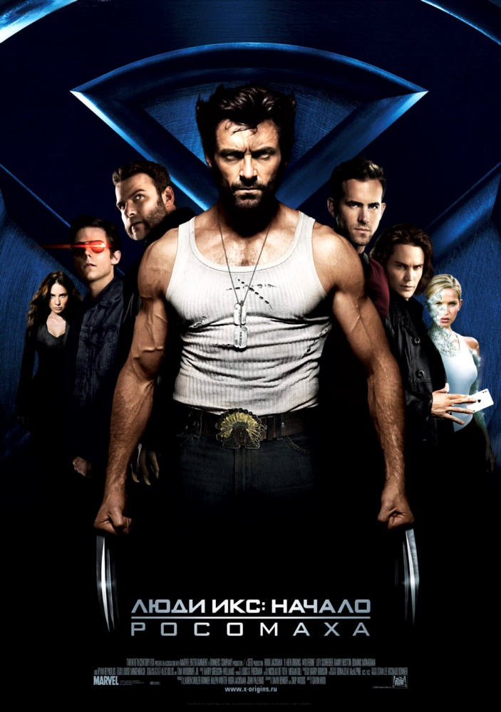 «Скачать   В Хорошем Качестве Фильм Начало» — 2009
