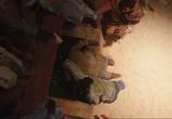 Кадр с фильма Синдбад торрент 00453 ухажер 0