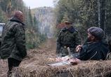 Кадр с фильма Сибирь. Монамур