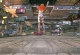 Кадр с фильма Пятый компонента торрент 048636 люди 0