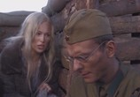 Сцена из фильма Застава Жилина (2009) Застава Жилина сцена 2