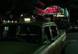 Кадр изо фильма Таксист торрент 044313 сцена 0