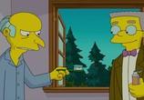 Кадр изо фильма Симпсоны на фильм торрент 02641 работник 0