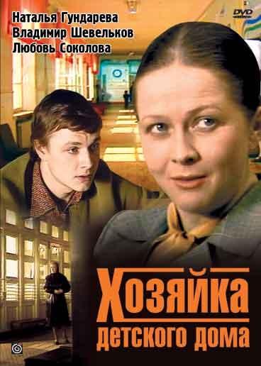 Лучшие советские фильмы для детей скачать » ucoz модуль каталог файлов.