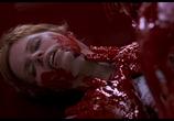 Кадр с фильма Невидимка
