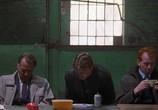 Кадр изо фильма Мужской стриптиз торрент 015920 мужчина 0