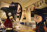 Сцена из фильма Коралина в стране кошмаров / Coraline (2009) Коралина в стране кошмаров