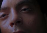 Кадр с фильма Левиафан