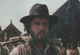 Скриншот фильма В поисках капитана Гранта (1985) В поисках капитана Гранта сцена 1