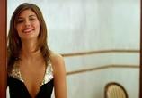 Сцена из фильма Роковая красотка / Hors de prix (2006) Роковая красотка сцена 6