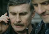 Сцена из фильма Кремень (2012) Кремень сцена 1