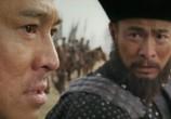 Кадр изо фильма Полководцы торрент 06292 эпизод 0