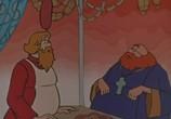 Сцена с фильма Сборник мультфильмов: Именины сердца-3 (2005) Сборник мультфильмов: Именины сердца - 0 DVDRip случай 03