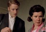 Сцена из фильма Мистер Крыс / Rat (2000) Мистер Крыс сцена 2