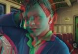 Кадр с фильма Полярный стрела торрент 00298 сцена 0