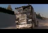Кадр изо фильма Терминатор 0: судный дата торрент 03850 работник 0