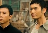 Сцена из фильма Ип Ман 2 / Ip Man 2 (2010) Ип Ман 2 сцена 3