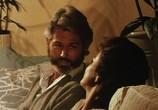 Сцена с фильма Возвращение в рай / Return to Eden (1983)