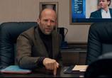 Кадр с фильма Шпион торрент 098022 мужчина 0
