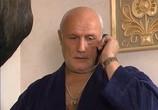 Кадр с фильма Дальнобойщики торрент 019749 сцена 0