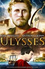 Постер к фильму Приключения Одиссея