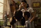 Кадр изо фильма Землетрясение торрент 07115 ухажер 0