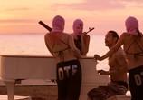 Кадр с фильма Отвязные каникулы торрент 025007 сцена 0