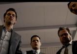 Кадр с фильма Лофт торрент 087523 мужчина 0