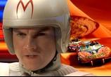 Сцена изо фильма Спиди Гонщик / Speed Racer (2008) Спиди-гонщик