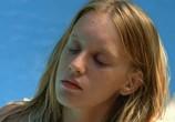 Сцена изо фильма Бассейн / Swimming Pool (2003) Бассейн картина 0