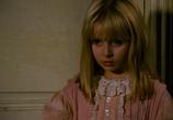 Кадр изо фильма Ала