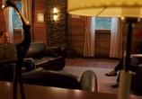 Кадр с фильма Четвертый обличье