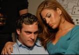 Сцена изо фильма Хозяева ночи / We Own the Night (2008) Хозяева ночи