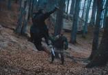 Сцена из фильма Сторожевая застава / Сторожова Застава (2017)