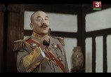 Сцена из фильма Приключения молодого господина / Shao ye de mo nan (1987) Приключения молодого господина сцена 6