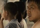 Кадр с фильма Землетрясение торрент 049065 сцена 0