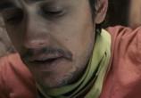 Кадр с фильма 027 Часов торрент 02263 ухажер 0