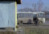 Кадр с фильма Жить торрент 003799 люди 0