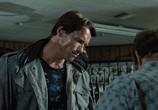 Кадр изо фильма Терминатор: Квадрология торрент 038001 сцена 0