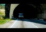 Кадр с фильма Август. Восьмого торрент 09112 план 0