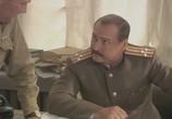 Сцена с фильма Смерть шпионам (2007) Смерть шпионам зрелище 0