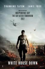 Постер к фильму Штурм Белого дома