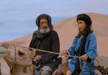 Кадр с фильма Рожденный во песках