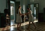 Кадр с фильма Любовник