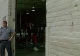 Кадр с фильма Бандиты торрент 084812 работник 0