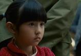 Кадр изо фильма Землетрясение торрент 07871 люди 0