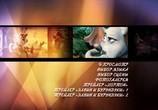 Кадр с фильма Хортон торрент 015809 работник 0