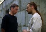 Сцена изо фильма Охотник (2006) Охотник театр 0