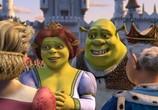 Скриншот фильма Шрэк 2 / Shrek 2 (2004) Шрэк 2